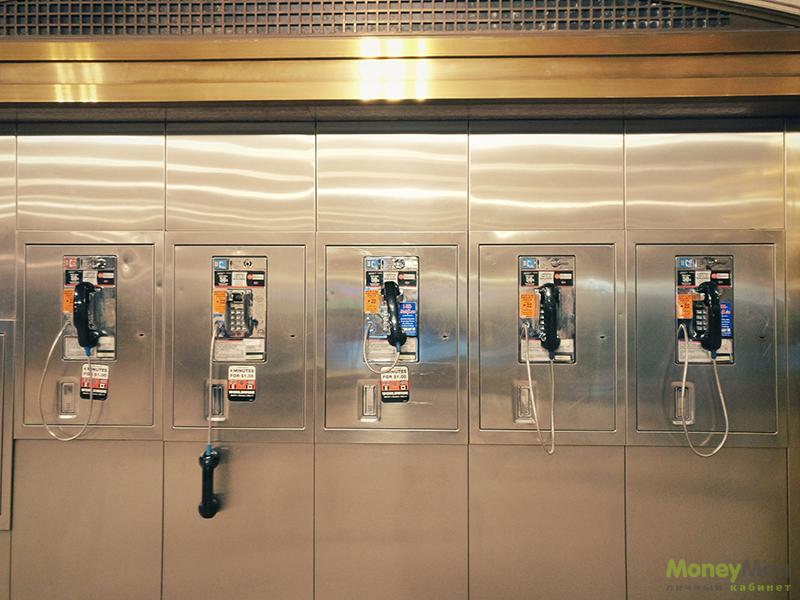 Телефон горячей линии moneyman